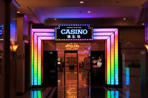 Vip golden gate casino catfish casino