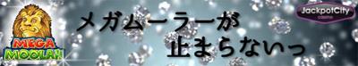 0ma11-a53