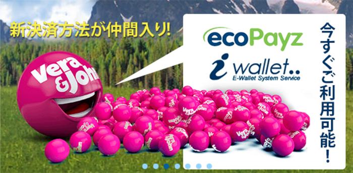 eco0001b